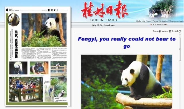 guilin_farewell-fengyi-120722
