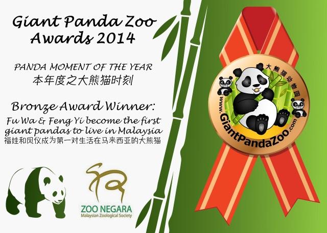 GPZ_Award2014-1