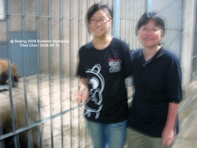 Chet&LJ-beijing2008-08014