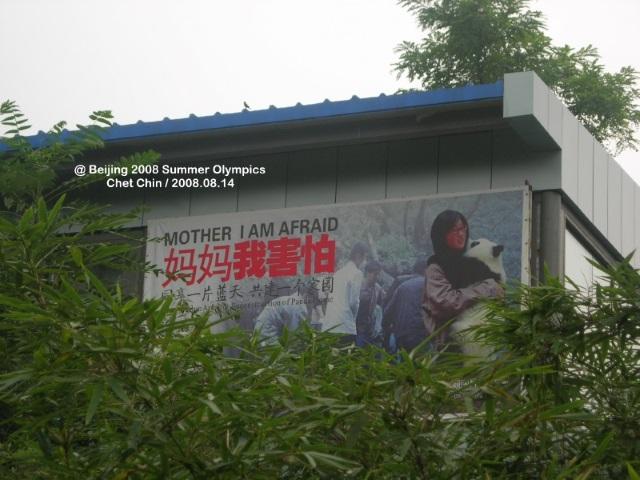 LiuJuan-beijing2008-080814